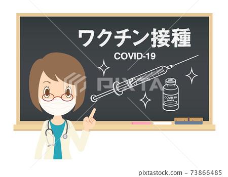 戴著面具的女醫生解釋在黑板上的新的冠狀病毒疫苗 73866485