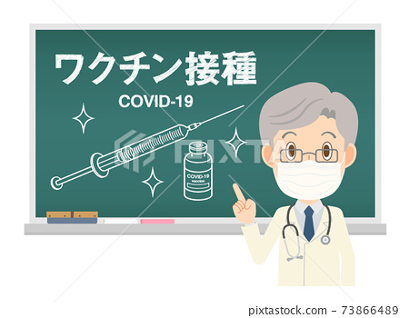 戴著面具的男性醫生解釋在黑板的新的冠狀病毒疫苗 73866489