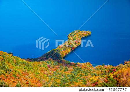 가을의 광선 보름 산 전망대에서 경치 · 八丁出島 [토치 기현] 73867777