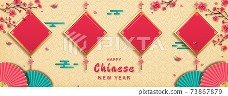 Happy Chinese new year banner with empty red hangings for your texts or pictures 73867879