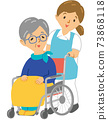 Elderly woman and caregiver in a chair 73868118