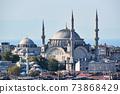 [터키] 이스탄불의 모스크 73868429