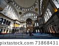 [터키] 이스탄불 누르 오스 마니 건 쟈미 73868431
