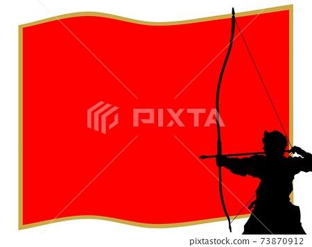 九道和獲勝旗幟(男版) 73870912