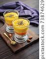 Homemade chia seed pudding with mango 73874629