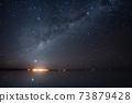 우유 니 소금 호수에서 은하수 73879428