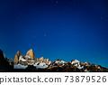 파타고니아 피츠로이와 밤하늘 73879526