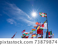 우유 니 소금 호수의 플라 야 블랑카와 세계의 국기 73879874