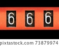 3 digit mechanical counter showing 666 73879974