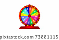 3d rendering, Realistic colorful mock up Casino or fortune wheel spinning with blur motion, isolated white background.  73881115