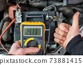 Checking car battery and alternator voltage with running engine 73881415