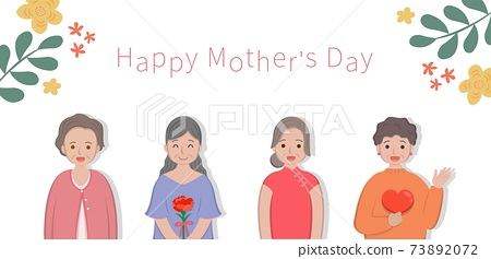 The combination of mother and carnation flowers to celebrate Mother's Day, a border poster of flowers 73892072