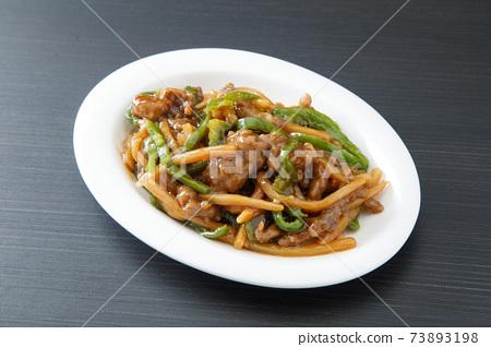 Blue pepper meat 73893198