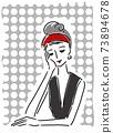 Parisienne女孩時尚插畫 73894678