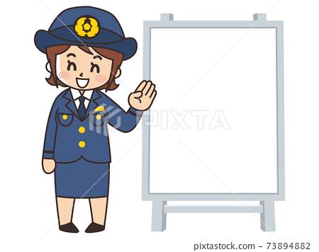 警務人員女人和白板 73894882