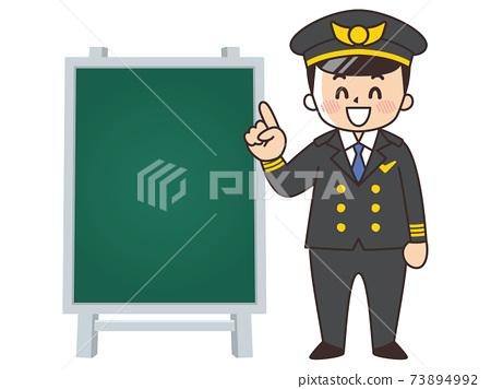 飛行員男人和黑板 73894992