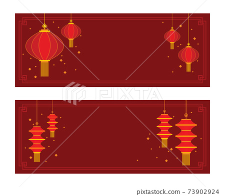 Two Style of the Red Horizontal Wallpaper of Traditional Chinese Lanterns for the Chinese New Year. 73902924