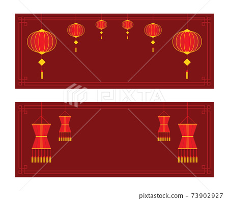 Two Style of the Red Horizontal Wallpaper of Traditional Chinese Lanterns for the Chinese New Year. 73902927