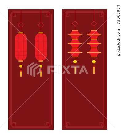 Two Style of the Red Vertical Wallpaper of Traditional Chinese Lanterns for the Chinese New Year. 73902928