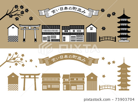 日本老街建築 73903704
