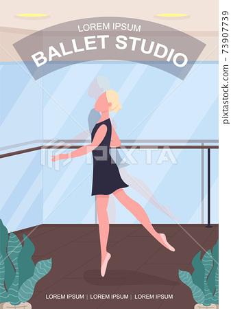Ballet studio poster flat vector template 73907739