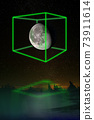 Futuristic light cube around the moon, night additional lighting in the form of neon light. The concept of a technological future. 73911614
