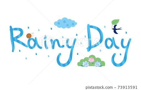 雨天1 73913591