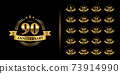 Set of premium anniversary logotype. Golden anniversary celebration emblem design. 73914990