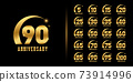Set of premium anniversary logotype. Golden anniversary celebration emblem design. 73914996