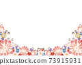 일본식 꽃 일러스트 프레임 - 핑크 73915931