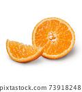 Fresh orange with orange slices isolated on white background. Orange with clipping path. 73918248
