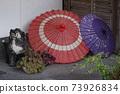 현관에 빨간색과 파란색 番傘, 늘어선 도자기 너구리, 일렬로 세운다. 73926834
