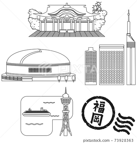 福岡線藝術集 73928363