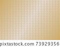 插圖素材背景素材日式花紋Saaya花紋矢量 73929356