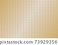 Illustration material Background material Japanese pattern Saaya pattern vector 73929356