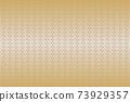 Illustration material Background material Japanese pattern Saaya pattern vector 73929357