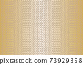 Illustration material Background material Japanese pattern Saaya pattern vector 73929358