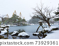 겨울의 겐로쿠엔 얼음 안개가 연못과 徽軫 등불 (수 じ 롱) 73929361
