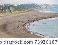 대만 가오슝 旗津 해수욕장 73930187