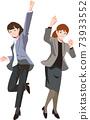 跳時使膽量姿勢的女僱員 73933552