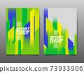 Sport Design Layout ,template Design, Sport Background, Dynamic Poster, Brush Speed Banner, Vector Illustration. 73933906