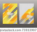 template Design 2021, Sport Design Layout , Abstract Background, Dynamic Poster, Brush Speed Banner, Vector Illustration. 73933907