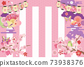 Cute spring cherry blossoms Japanese style background frame 73938376