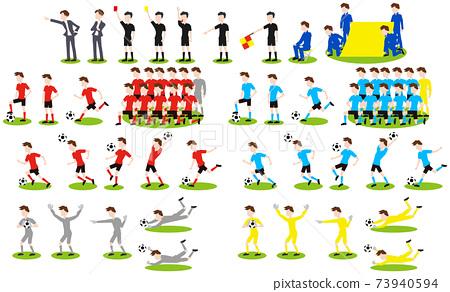 足球運動員,裁判,裁判,經理,老闆,持球人,球童 73940594