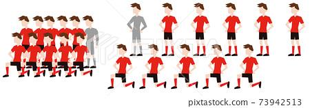 足球運動員在比賽開始前排隊 73942513