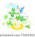 四葉草和三葉草的童話 73942943