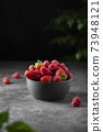 Concept of summer food with strawberry 73948121