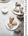 Italian traditional dessert aragosta 73948124
