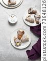Italian traditional dessert aragosta 73948126