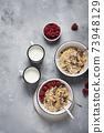Healthy granola mix with rasberry 73948129